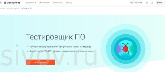 testirovshik-4