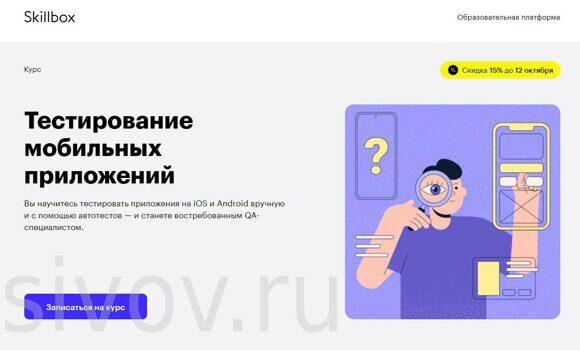 testirovshik-3