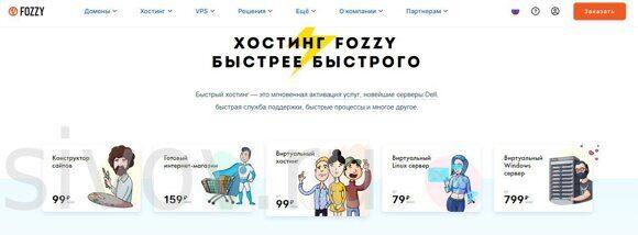 Fozzy-02