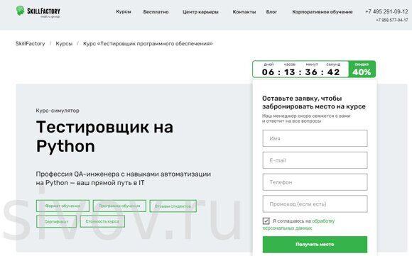 testirovshik-2